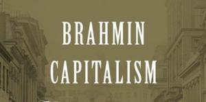 Brahmin Capitalism @ Boston Public Library   Boston   Massachusetts   United States
