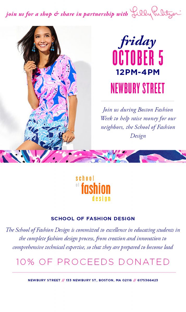 Shop Lilly Pulitzer To Support The School Of Fashion Design Back Bay Association